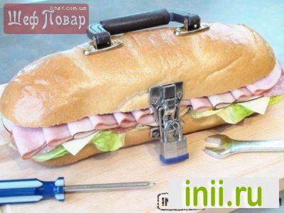 Бутербродика?