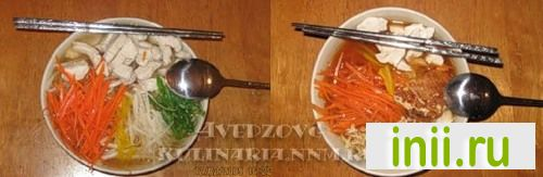 Два японских супа