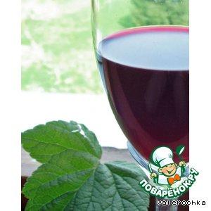 """Вино """"Черная рябина"""""""