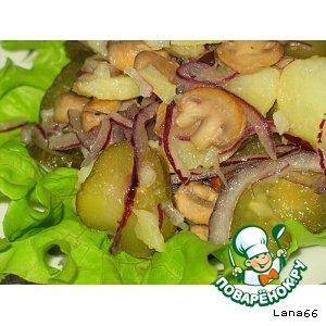 Картофельный салат с грибами и огурцами