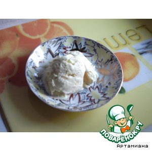 Лимонное мороженое