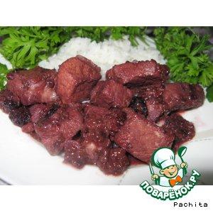 Мясо с ежевичным соусом