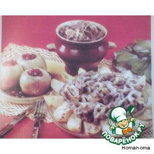 Бефстрогонов с картофелем по-деревенски