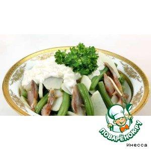 Салат с сельдью и зеленой фасолью