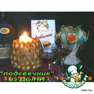 """""""Подсвечник"""" из дыни"""