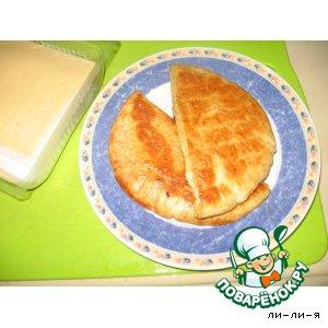 Пита - карман с сыром