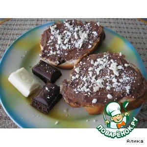 Бутерброды с жидким шоколадом