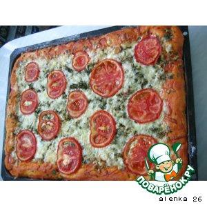 Вкусно - пицца