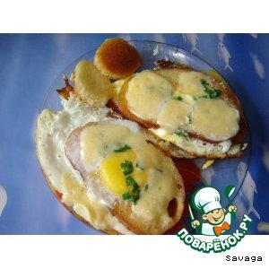 Завтрак холостяка