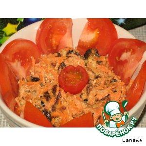 Салат из моркови с орехами и черносливом