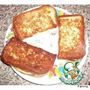 "Французский сэндвич ""в шубе"""