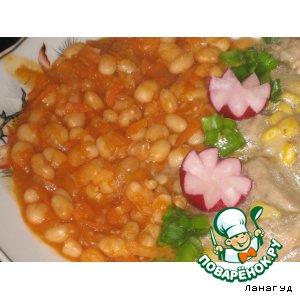 Фасоль в томате с овощами