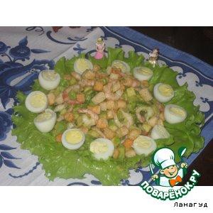 Салат из авокадо и креветок с яйцами