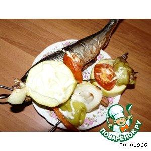 Сельдь копченая с овощным шашлыком