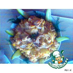 Салат куриный со вкусом кальмаров