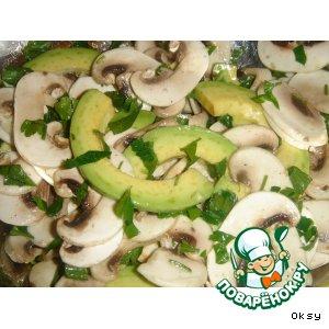 Салат из шампиньонов с авокадо