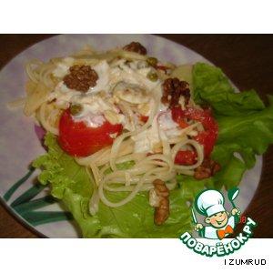 Салат из бананов и спагетти
