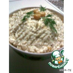 """Сырный салат """"Еврейский"""""""