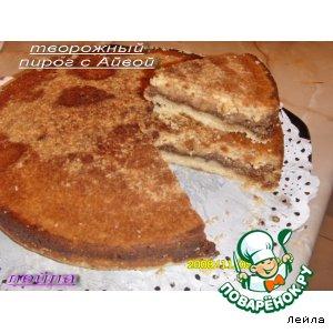 Творожный пирог с aйвой