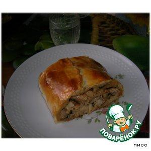 Слоeный пирог из фазана