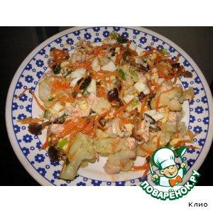 Салат с цветной капустой и грибами