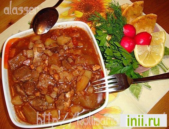 Рагу из баранины и овощей.
